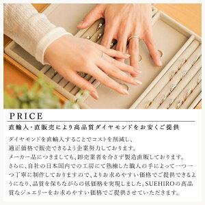 (BrandJewelryASPIRARE)プラチナダイヤモンドリング【_包装】【0601カード分割】【532P16Jul16】