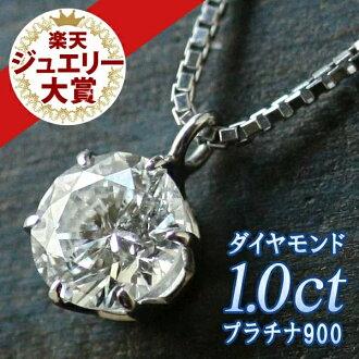 鑽石項鍊鑽石項鍊單鑽石項鍊白金流行的鑽石項鍊鑽石項鍊 1.0 ct 鑽石項鍊簡單項鍊女士項鍊-QP