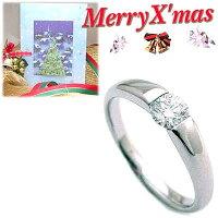 クリスマス限定Xmasカード付( 婚約指輪 ) ダイヤモンド プラチナエンゲージリング( Brand Jewelry アニーベル )【楽ギフ_包装】