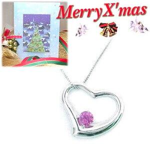 911252クリスマスカード付ジュエリー2月誕生石