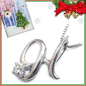 911308クリスマスカード付ジュエリーイニシャルモチーフペンダント「H」