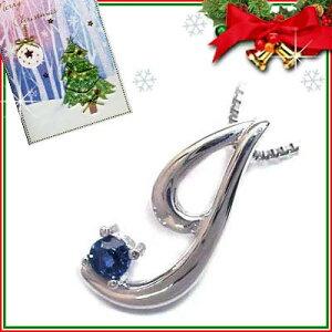 911309クリスマスカード付ジュエリーイニシャルモチーフペンダント「I」