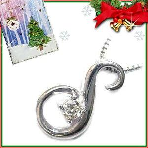 911319クリスマスカード付ジュエリーイニシャルモチーフペンダント「S」