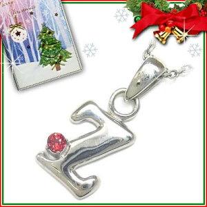 911326クリスマスカード付ジュエリーイニシャルモチーフペンダント「Z」