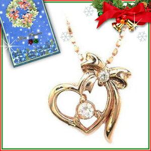 911256クリスマスカード付ジュエリー6月誕生石