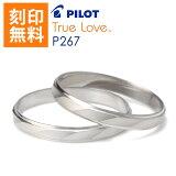 プラチナ ペアリング 結婚指輪 マリッジリング つや消し シンプル 2本セット【楽ギフ_包装】