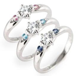 選べる誕生石 プラチナ ダイヤモンドリング(婚約指輪・エンゲージリング・リング)【楽ギフ_包装】 末広 【今だけ代引手数料無料】
