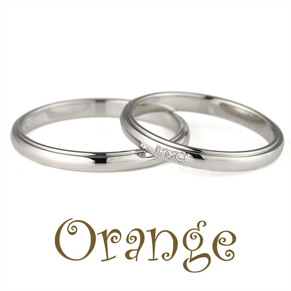 ペアアクセサリー, ペアリング  Orange 2 SALE