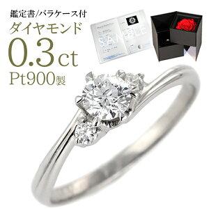 090100DaimondRingピュア特別価格