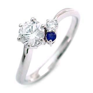 エンゲージリング 婚約指輪 ダイヤモンド ダイヤ プラチナ リング サファイア 0.35ct【楽ギフ_包装】【DEAL】
