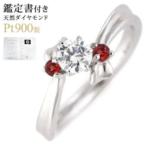 ( 1月誕生石 ) ガーネット Ptダイヤリング(婚約指輪・エンゲージリング)【楽ギフ_包装】:Jewelry SUEHIRO
