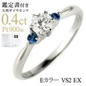 ( 9月誕生石 ) サファイア Pt ダイヤリング(婚約指輪・エンゲージリング)【楽ギフ_包装】