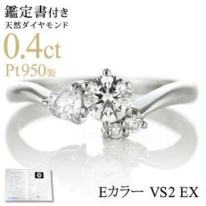 090255DaimondRing6月誕生石コレクション