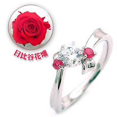 ( 婚約指輪 ) ダイヤモンド プラチナエンゲージリング( 7月誕生石 ) ルビー(母の日 限定 日比谷花壇誕生色バラ付)【楽ギフ_包装】【DEAL】