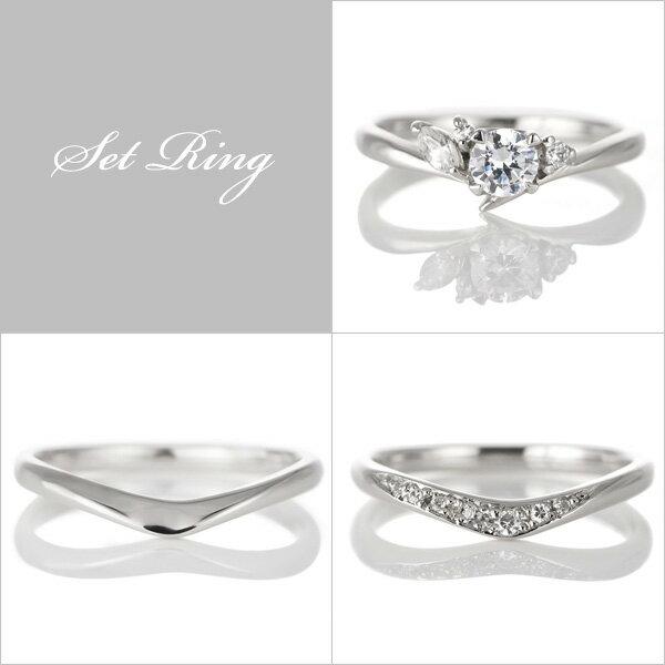 0.3ct E VVS1 3EX 婚約指輪 ダイヤ指輪 H&C 0.6ct PT900 指輪 プラチナ900 エンゲージリング 脇ダイヤ ダイヤモンド 【送料無料】 鑑定書付