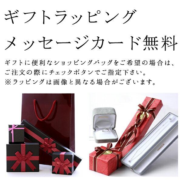 婚約指輪 ダイヤモンド ダイヤ リング エンゲージリング  K18ピンクゴールド SIクラス 0.20ct 鑑定書付