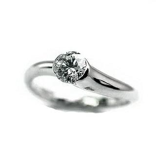 婚約指輪 ダイヤモンド リング 立爪 ダイヤ エンゲージリング ダイヤモンド ダイヤリング K18ホワイトゴールド SIクラス0.20ct 鑑定書付き【DEAL】