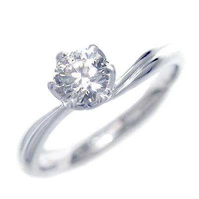 婚約指輪 ダイヤモンド リング 立爪 ダイヤ エンゲージリング ダイヤモンド ダイヤリング プラチナ900 VSクラス0.30ct 鑑定書付き 【DEAL】