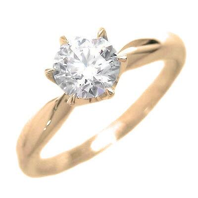婚約指輪 ダイヤモンド リング 立爪 ダイヤ エンゲージリング ダイヤモンド ダイヤリング K18イエローゴールド SIクラス0.30ct 鑑定書付き 【DEAL】