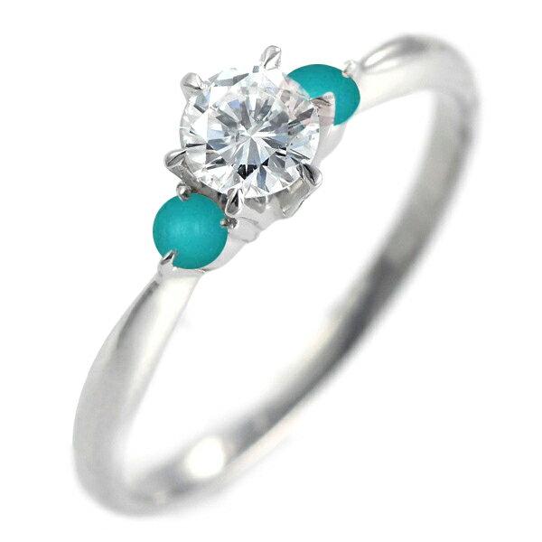 ( 婚約指輪 ) ダイヤモンド エンゲージリング( 12月誕生石 ) ターコイズ【楽ギフ_包装】【DEAL】