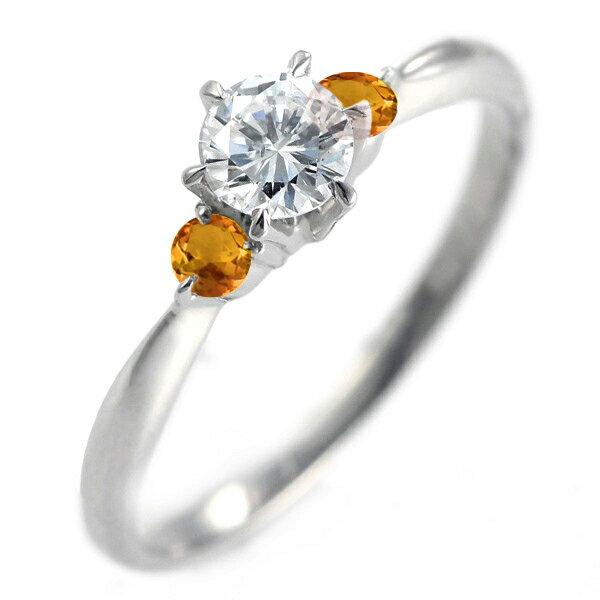 ( 婚約指輪 ) ダイヤモンド エンゲージリング( 11月誕生石 ) シトリン【楽ギフ_包装】