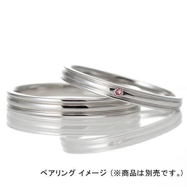 ピンクダイヤモンド プラチナ 結婚指輪 マリッジリング ペアリング【楽ギフ_包装】 【DEAL】