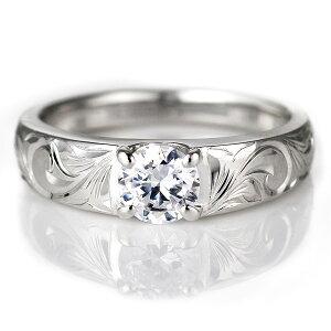 エンゲージリング鑑定書付き婚約指輪ハワイアンジュエリーハワイアンプラチナ900一粒大粒VSPT900ストレート