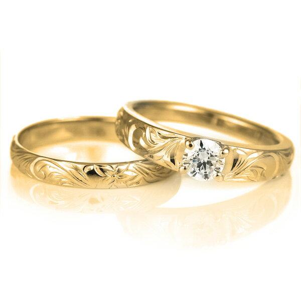 ハワイアンジュエリー 婚約指輪 鑑定書付き ハワイアン ダイヤモンド リング 一粒 大粒 指輪 VS イエローゴールドK18 ハワイアンリング 18金 K18WG