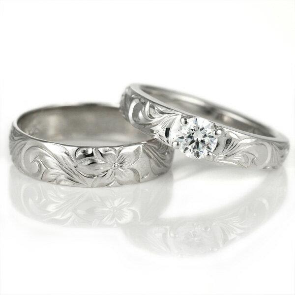 ハワイアンジュエリー 婚約指輪 鑑定書付き ハワイアン プラチナ ダイヤモンド リング 一粒 大粒 指輪 SI ハワイアンリング PT900