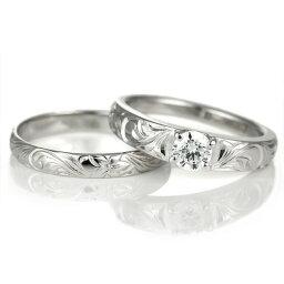 ハワイアンジュエリー 結婚指輪 キュービックジルコニア リング 指輪 シルバー シンプル 人気 末広 【今だけ代引手数料無料】