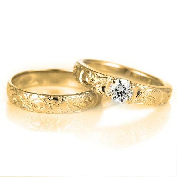 ブライダルジュエリー・アクセサリー, 婚約指輪・エンゲージリング  SI K18 18 K18YGDEAL