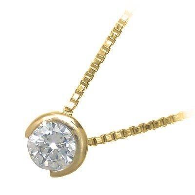 ネックレス 一粒 ダイヤモンド ネックレス K18イエローゴールド ダイヤモンドネックレス ダイヤモンド ダイヤ 0.4カラット【楽ギフ_包装】