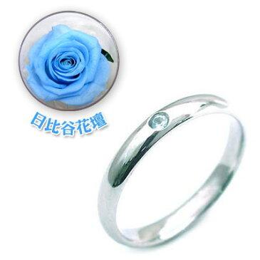 結婚指輪・マリッジリング・ペアリング( 3月誕生石 )アクアマリン(母の日 限定 日比谷花壇誕生色バラ付)【楽ギフ_包装】