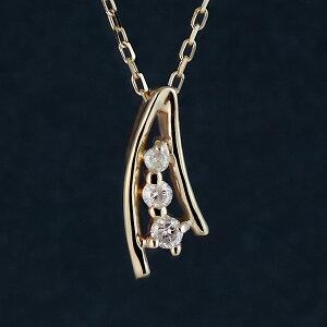 ネックレスダイヤモンドダイヤスリーストーンイエローゴールドゴールド金ダイヤモンドネックレスペンダントレディース人気