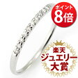 ペアリング 結婚指輪 マリッジリング プラチナ ダイヤモンド エタニティ リング-QP【あす楽対応】