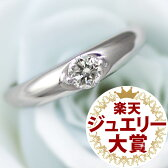 婚約指輪 エンゲージリング プラチナ ダイヤモンド リング ラッピング無料-QP【あす楽対応】【楽ギフ_包装】