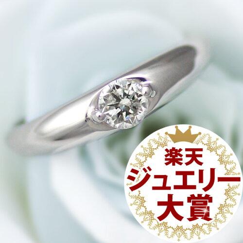 婚約指輪 エンゲージリング プラチナ ダイヤモンド リング ラッピング無料-QP【楽ギ...