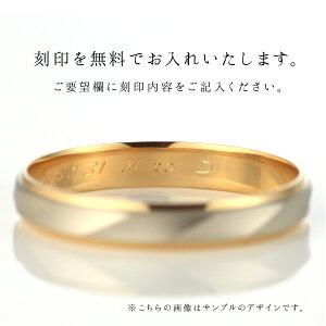 メンズリングつや消し結婚指輪マリッジリングペアリングプラチナゴールド【_包装】