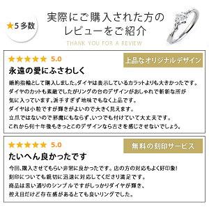 婚約指輪エンゲージリング090010DaimondRingピュア100000
