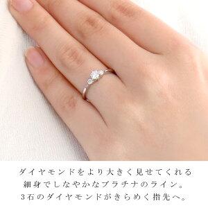 【刻印無料】婚約指輪エンゲージリングダイヤモンドプラチナリング【楽ギフ_包装】