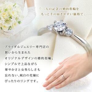 【刻印無料】婚約指輪0.2カラットサイドダイヤ付きエンゲージリングダイヤモンドプラチナリングソリティア一粒【楽ギフ_包装】【0601楽天カード分割】【532P16Jul16】