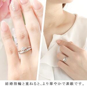 婚約指輪エンゲージリングダイヤモンドプラチナリング今ならバラケースプレゼント!【楽ギフ_包装】