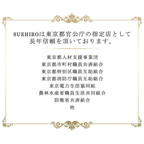 日本最大級の品揃え!ダイヤモンド 1ct ネックレスはSUEHIROで!        1カラット ダイヤモンド ネックレス 一粒 1ct 鑑別書付 プラチナ900 シンプル ダイヤ ネックレス 人気