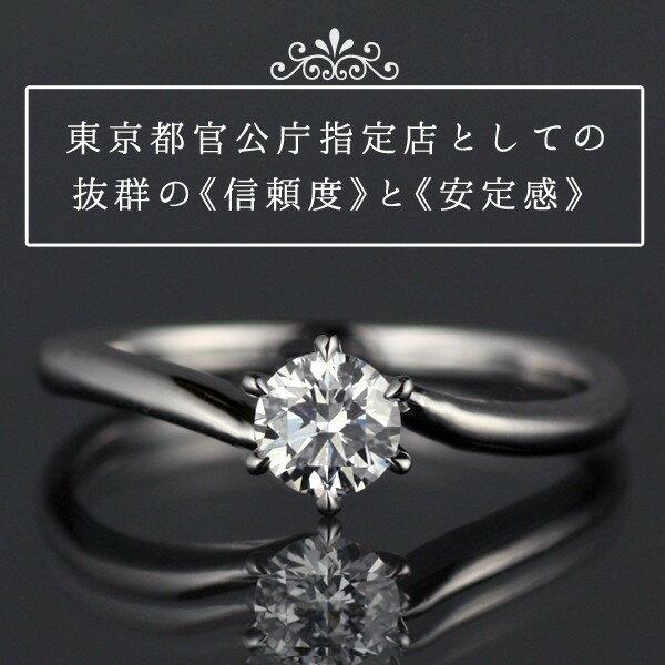 ダイヤモンド 指輪 プラチナ リング ダイヤ デザイン リング レディース ソリティア 人気 鑑定書付き エクセレントカット VS 0.20ct【楽ギフ_包装】