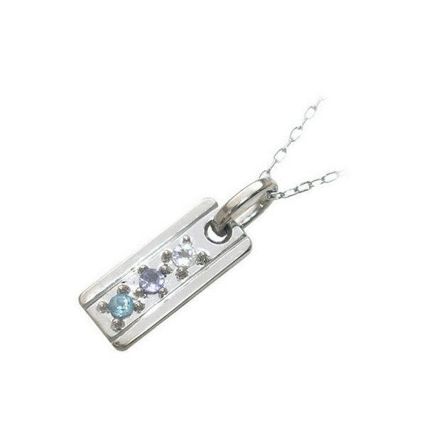 プレゼント 誕生 ギフト 赤ちゃん  お祝いプレゼント ギフト ファミリージュエリー 幸せの守護石ペンダント ママ6月 ベビー12月 パパ8月 出産祝い 記念:Jewelry SUEHIRO