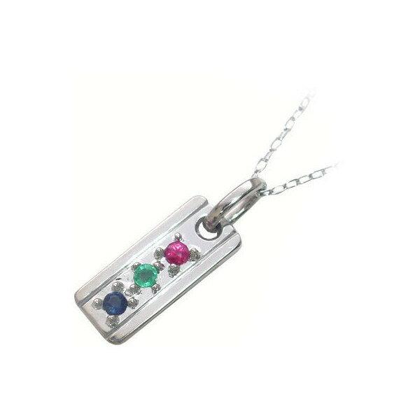 プレゼント 誕生 ギフト 赤ちゃん  お祝いプレゼント ギフト ファミリージュエリー 幸せの守護石ペンダント ママ7月 ベビー5月 パパ3月 出産祝い 記念:Jewelry SUEHIRO