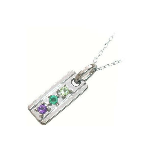 プレゼント 誕生 ギフト 赤ちゃん  お祝いプレゼント ギフト ファミリージュエリー 幸せの守護石ペンダント ママ8月 ベビー5月 パパ9月 出産祝い 記念:Jewelry SUEHIRO