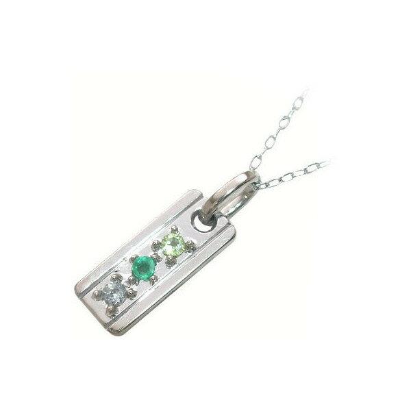 プレゼント 誕生 ギフト 赤ちゃん  お祝いプレゼント ギフト ファミリージュエリー 幸せの守護石ペンダント ママ8月 ベビー5月 パパ1月 出産祝い 記念:Jewelry SUEHIRO