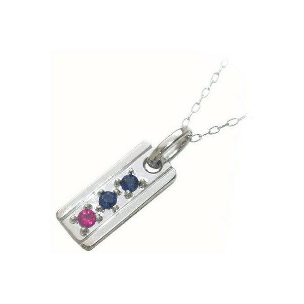 プレゼント 誕生 ギフト 赤ちゃん  お祝いプレゼント ギフト ファミリージュエリー 幸せの守護石ペンダント ママ9月 ベビー9月 パパ2月 出産祝い 記念:Jewelry SUEHIRO