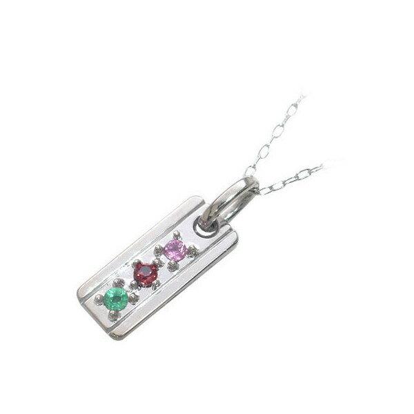 プレゼント 誕生 ギフト 赤ちゃん  お祝いプレゼント ギフト ファミリージュエリー 幸せの守護石ペンダント ママ10月 ベビー1月 パパ6月 出産祝い 記念:Jewelry SUEHIRO